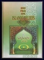 200 FAQ on Islamic beliefs Questions and answers Islam