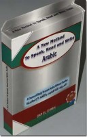 A new Method to speak, read and write Arabic orientmarket